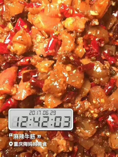 陶特色妈妈重庆食物冷吃小专场_美食特产食品美香港零食图片