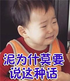 以表情的孩子?熊本熊名义竟去中国找了日本萌小表情包图片