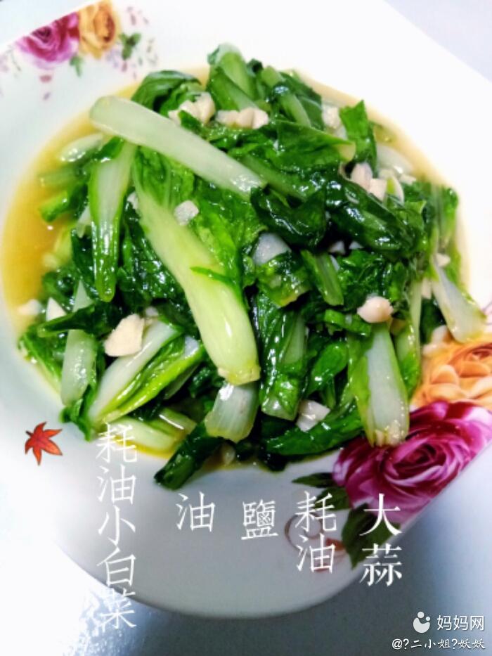 【家常菜】苦茭食谱排骨汤、塑形炒豆棒、耗油青椒肌鸭掌v食谱增图片
