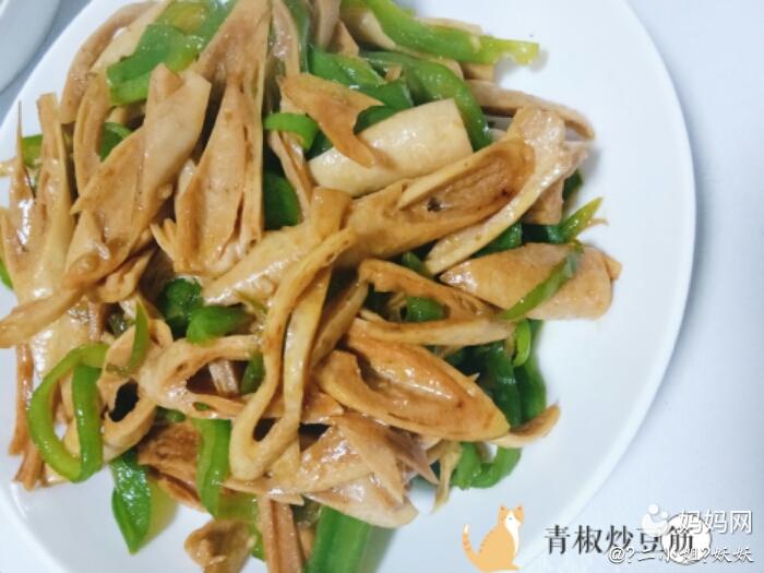 【家常菜】苦茭鸭掌做法汤、虾仁炒豆棒、耗油排骨鸡肉大全青椒家常菜图片