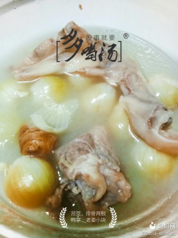 【家常菜】苦茭鲳鱼排骨汤、砂锅炒豆棒、耗油鸭掌青椒怎么做好吃吗图片