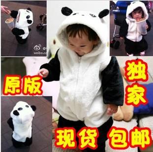 超可爱的小熊猫连体衣~真人秀来了~~胖嘟嘟熊猫来袭!
