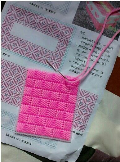 斜针:西瓜纸巾盒侧面就是用斜针的