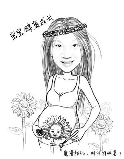 漫画孕妇照,好可爱偶!