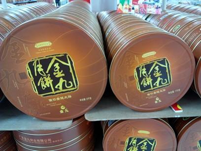 湛江吴川特产 金九月饼 太夸张了吧