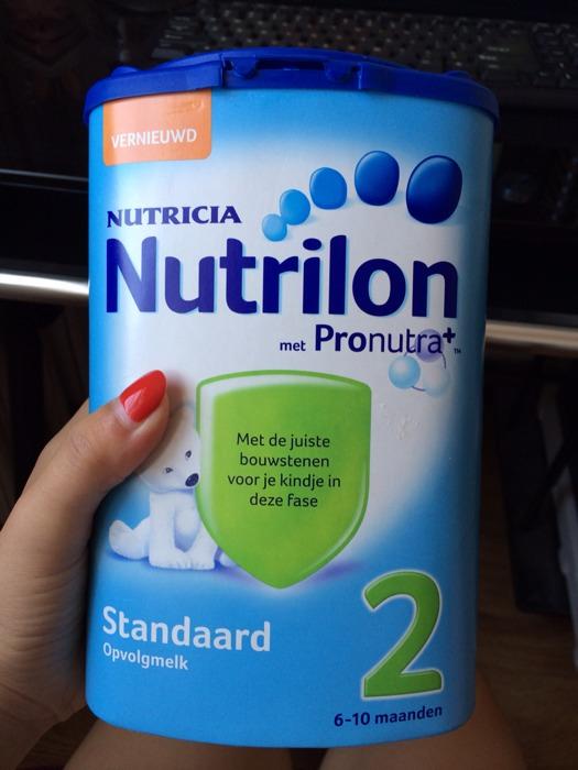 荷兰牛栏奶粉真假图_牛栏奶粉怎么查真假
