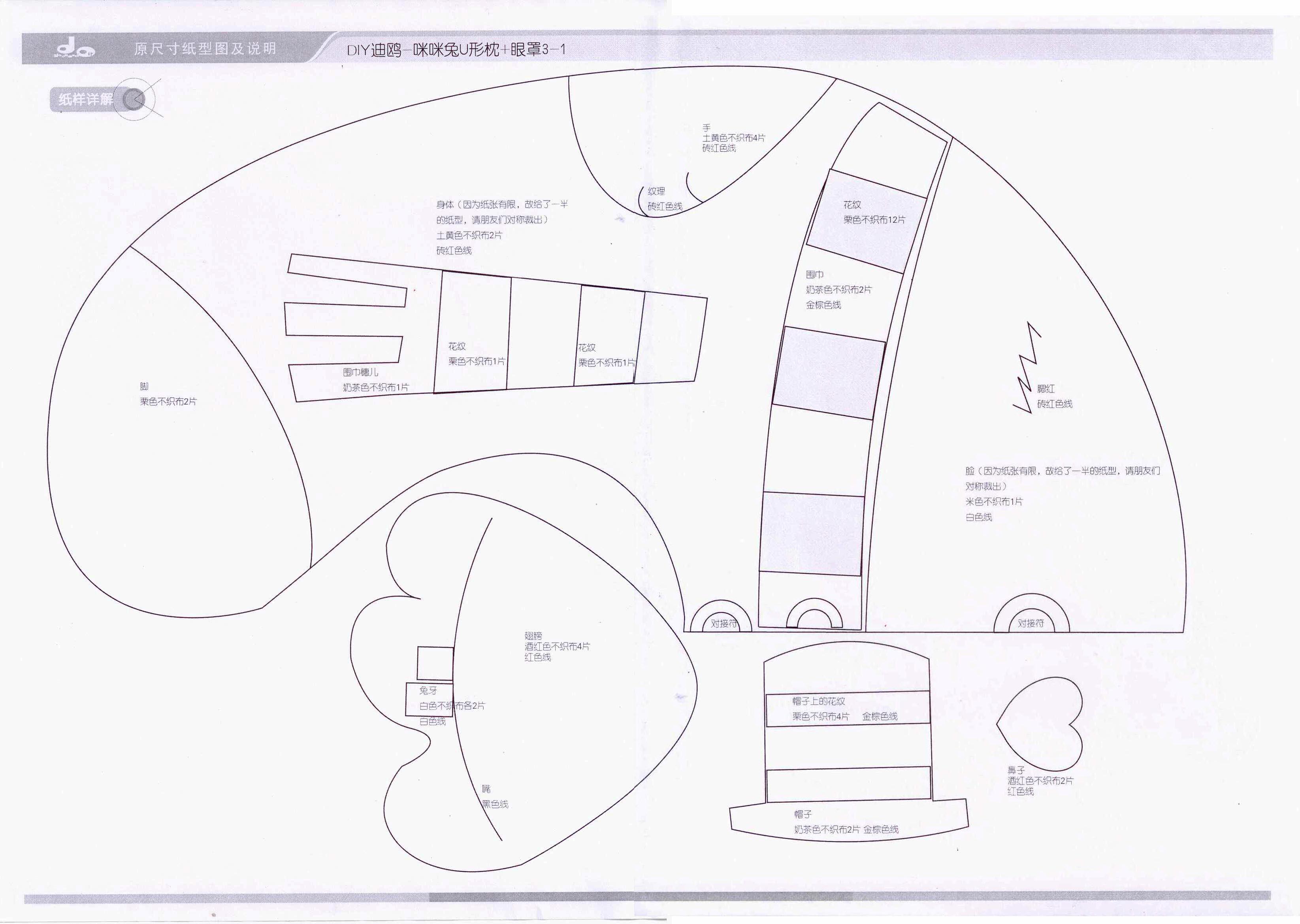16.5cm口金包图纸_16.5cm口金包分头图片螺丝图纸图纸图片