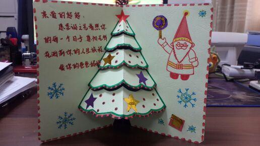 diy圣诞节贺卡_巧手diy圈