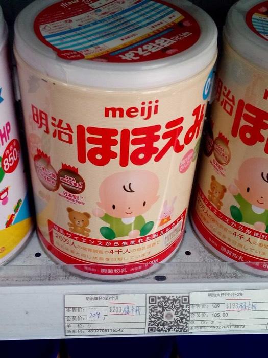 日本哪个牌子奶粉好啊