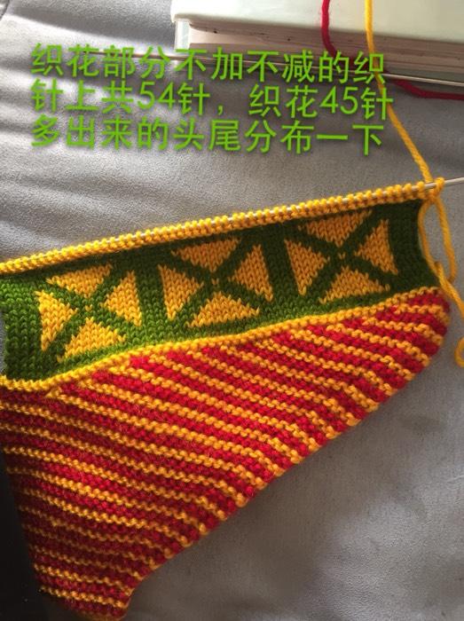 毛线棉拖鞋教程