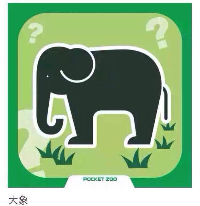 小熊尼奥3d口袋动物园