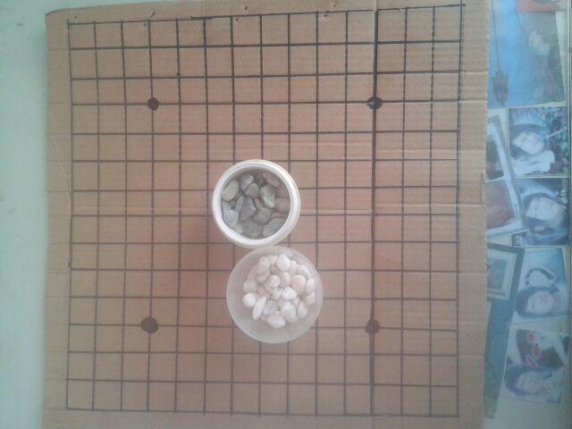 看我自制的五子棋棋盘图片