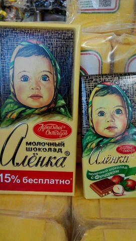 的经典,俄罗斯大头娃娃巧克力