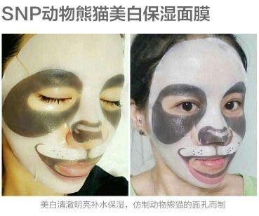 韩国snp动物面膜,明星款老虎熊猫海豹