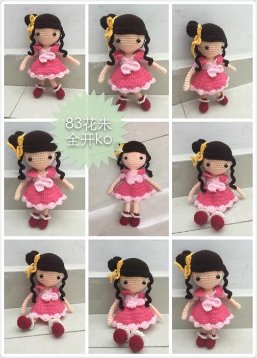 毛线勾织玩偶