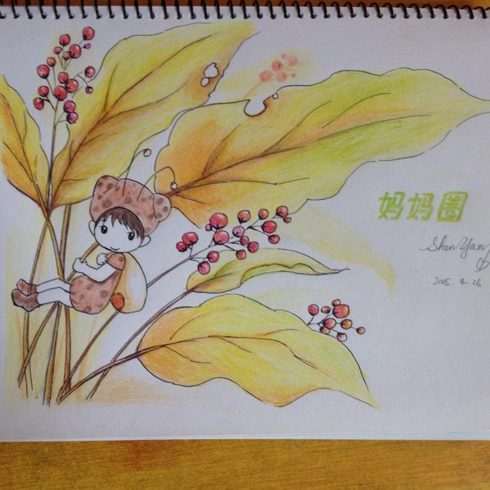 【妈妈圈diy】手绘彩铅儿童故事插图,妈妈带你进入童话世界