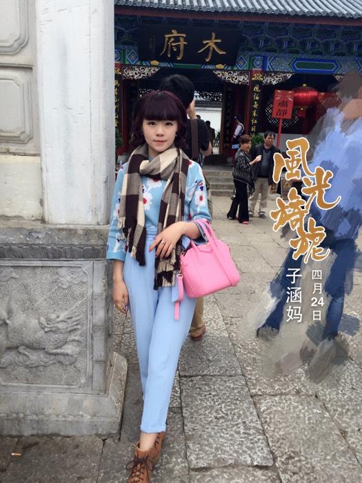 丽江最近穿衣打扮