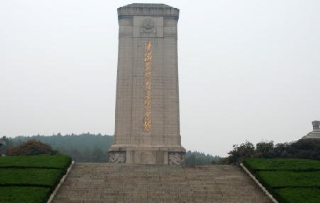 淮海战役纪念塔位于徐州市淮海战役烈士纪念塔园林