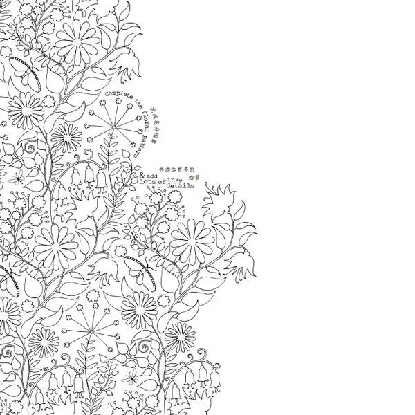 韩国秘密花园手绘本~减压利器