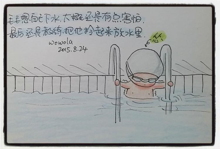 宝宝第二堂游泳课,看他玩得开心我就放心了,也不枉我爬窗偷看
