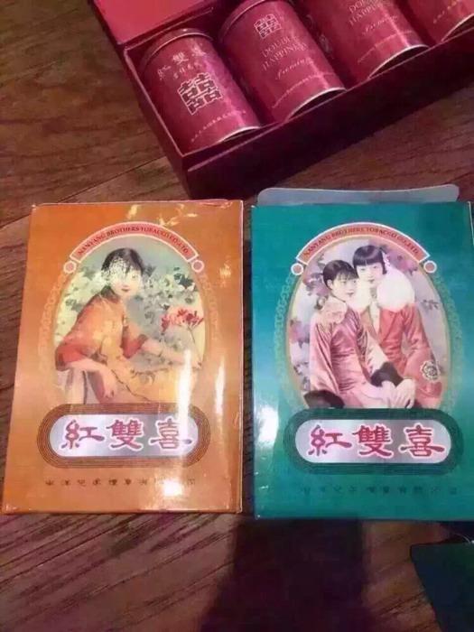 购 珍藏版南洋双喜美人罐 很美的南洋红双喜系列,珍藏版香烟,民国
