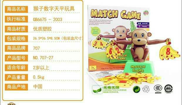 减幼儿园中大班数学区域游戏材料早教益智玩具