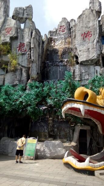 深圳求水山公园好好玩 值得大小朋友去图片