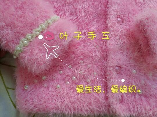 【叶子手工】之花边仿皮草(绒绒线编织)