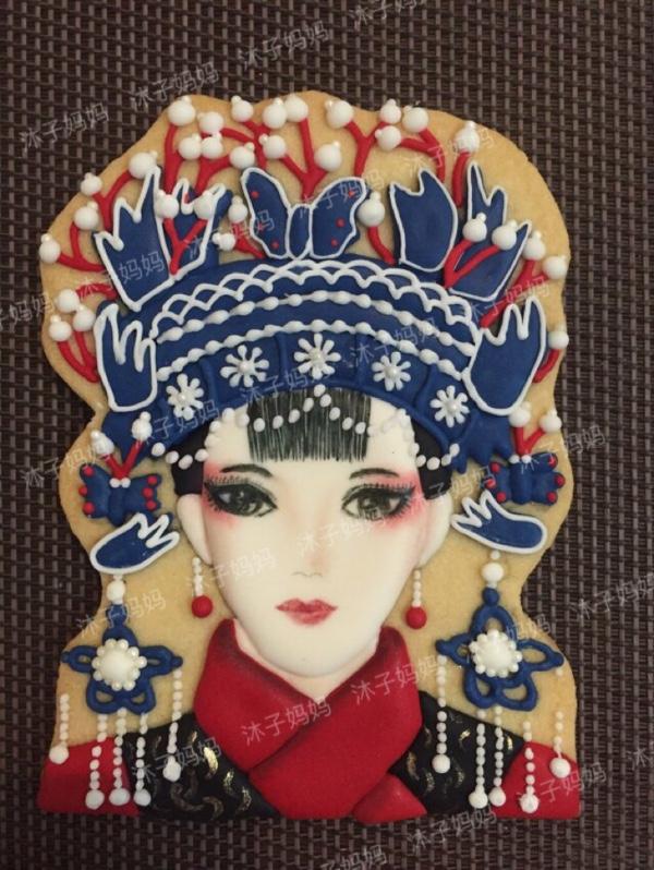 沐子妈妈的手作国粹糖霜饼干