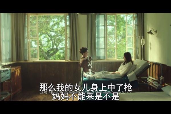 【图解】不伦恋情未删减版《人间中毒》