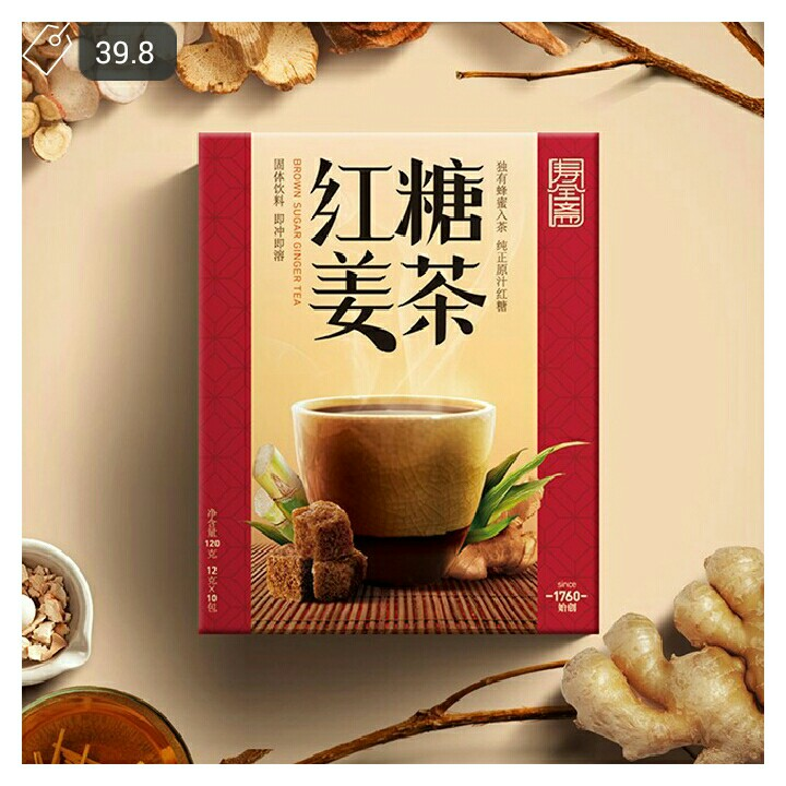 寿全斋 红糖姜茶 速溶姜茶 120克 盒 2盒