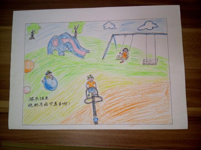 幼儿园亲子作业~自由创作绘本故事