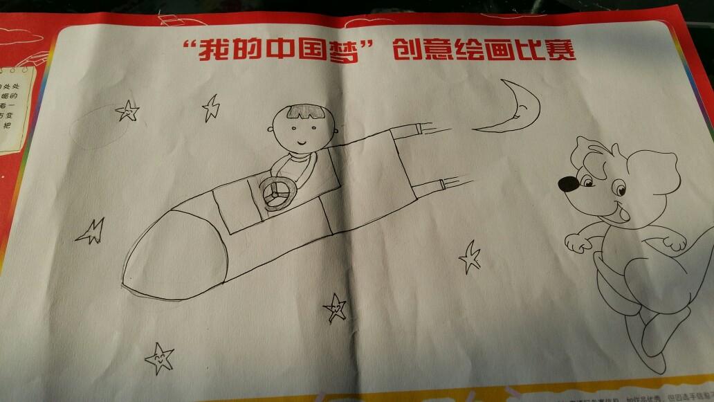 我的中国梦高中绘画