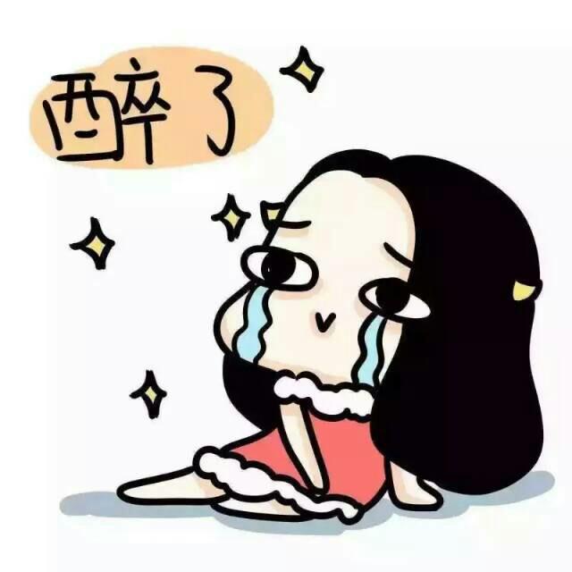 崩溃大哭可爱漫画