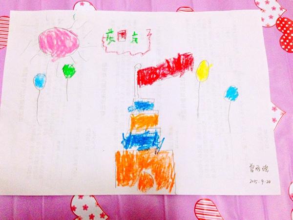 儿童国庆图片素材