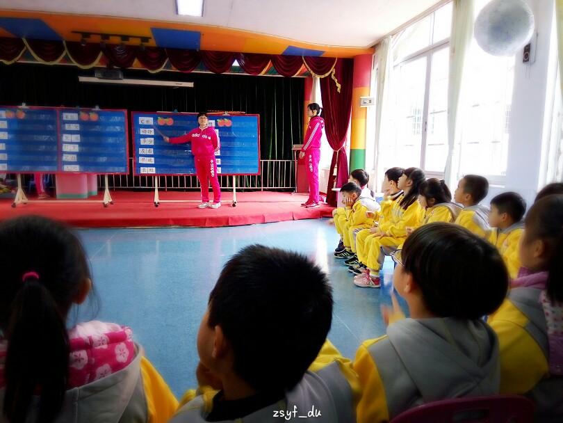 参加大宝幼儿园的公开课