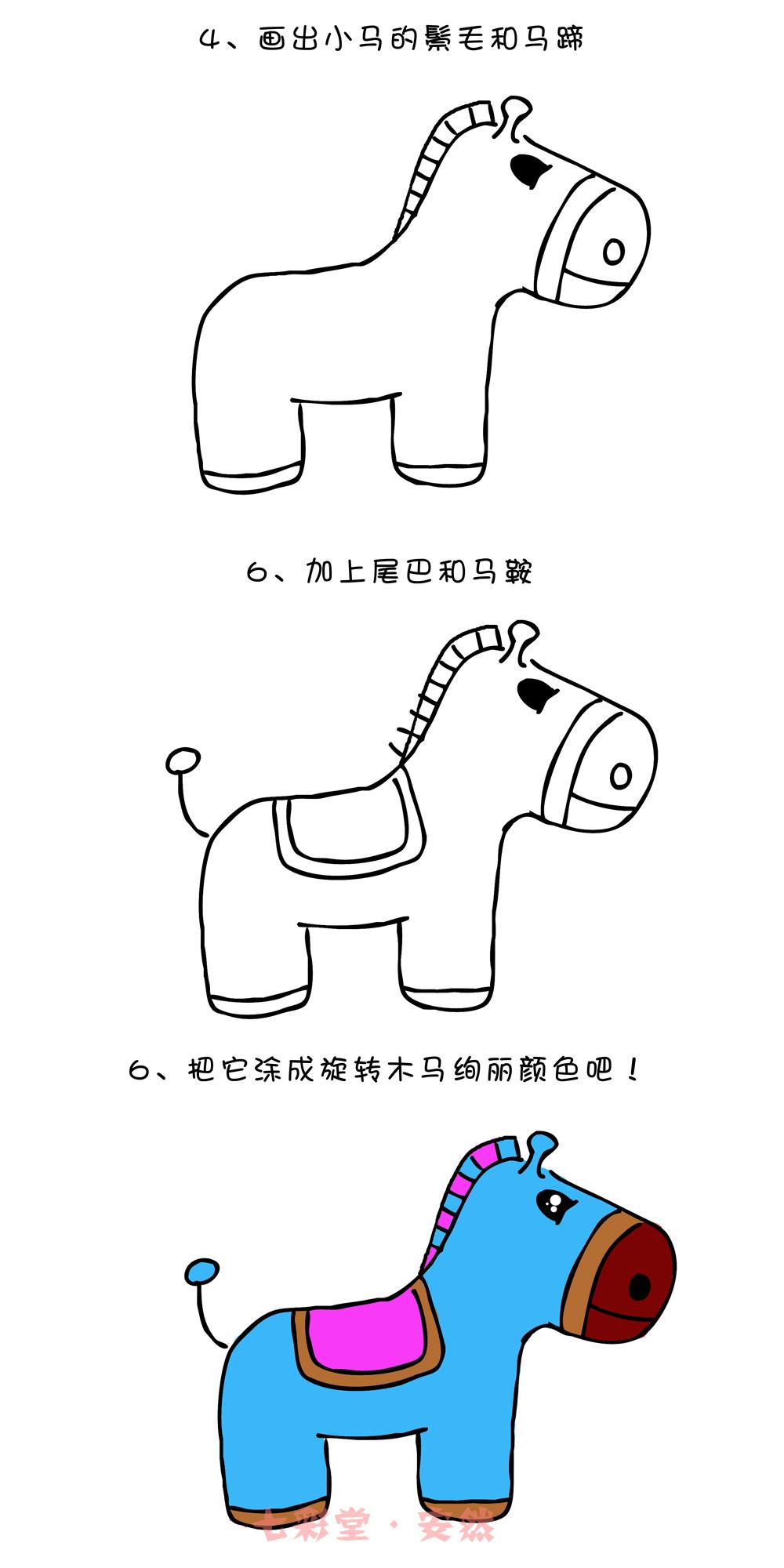 o基础亲子简笔画:可爱小动物