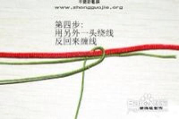 电缆 接线 线 600_399