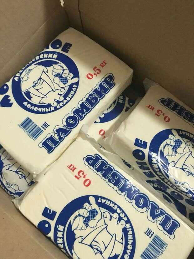 进口海象冰淇淋!_特产食品大卖场