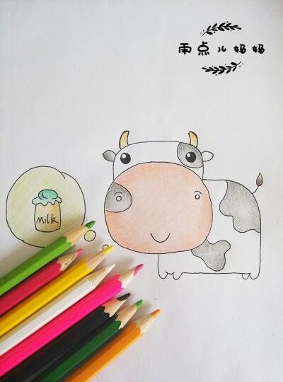 雨点儿妈教你简单画简笔画 可爱的小奶牛