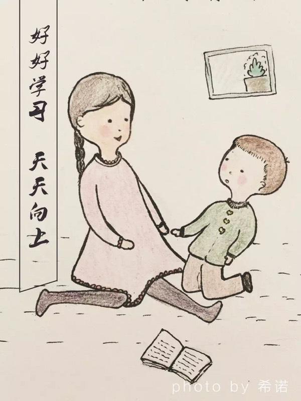 学诵读:   自尊自爱,自立自强,放大格局,   努力做到心善,语善,