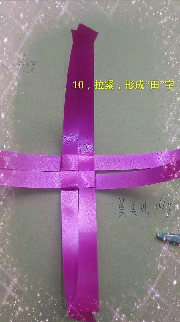 塑料风铃彩带编织教程