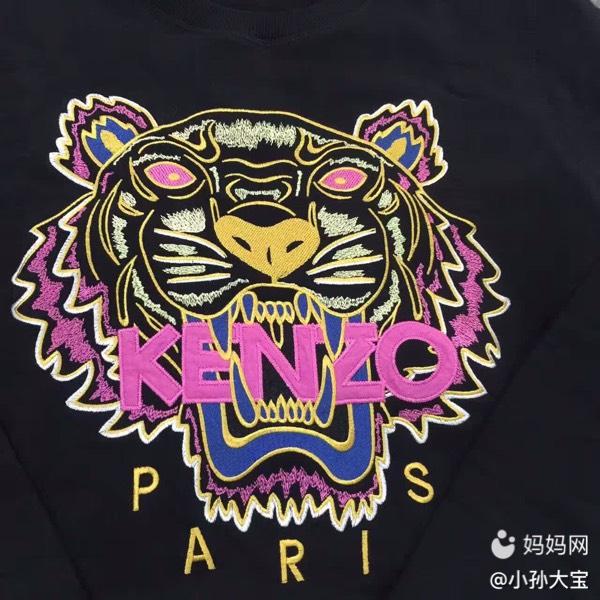 Kenzo 老虎头卫衣