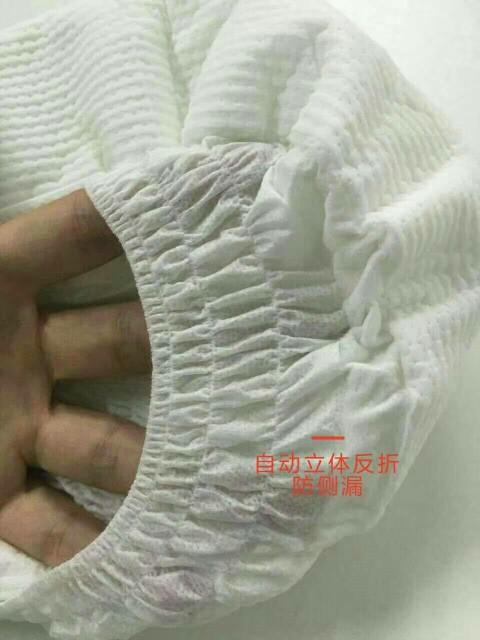 树铂金款,采用云柔3d打孔低膜设计,真正的可以智能透气排湿.接触
