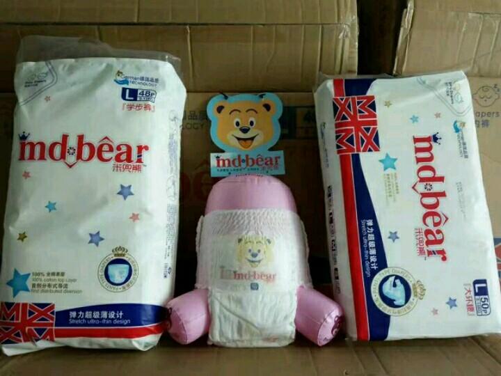 美迪熊纸尿裤-亲们,给大家介绍一下,我是一个一岁男宝的妈妈,天下之大我信每个