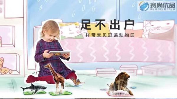 增加14种可以和动物互动的场景;增加可互动道具卡