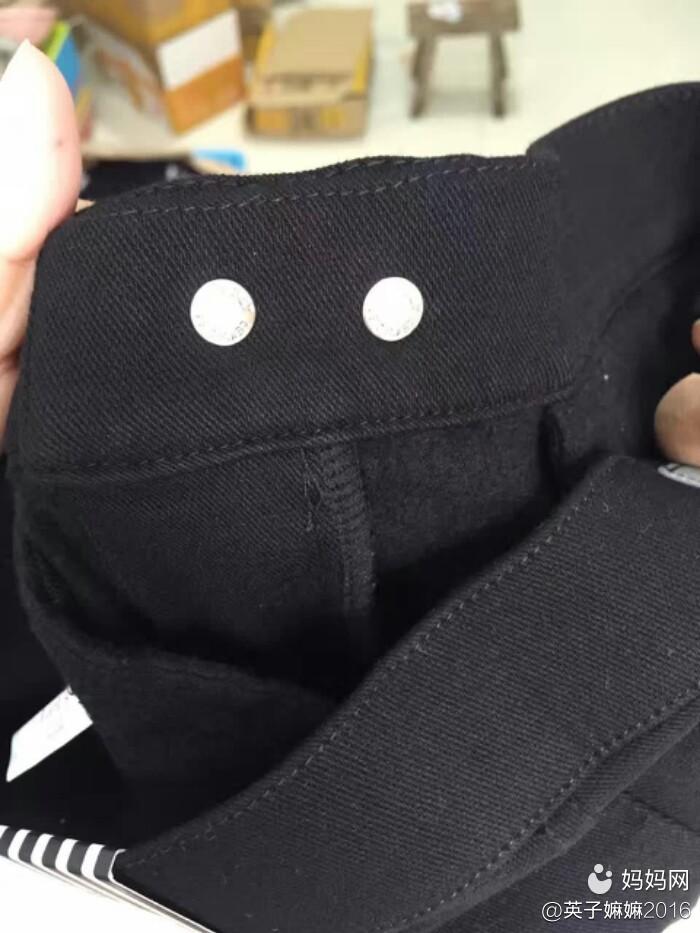 加绒魔术裤
