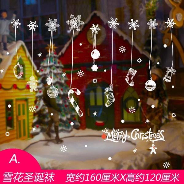 圣诞节墙贴餐厅装饰品布置挂饰玻璃橱窗贴纸10包邮