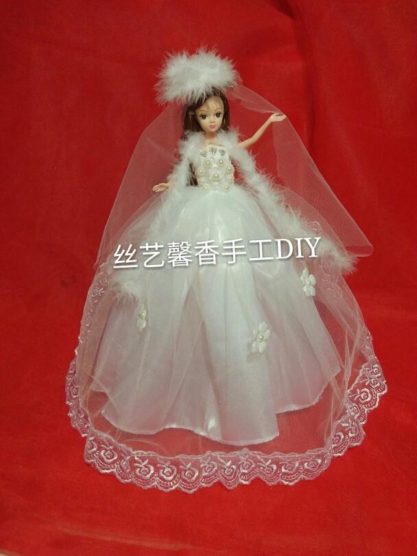丝艺馨香~diy~车载娃娃~婚纱芭比娃娃