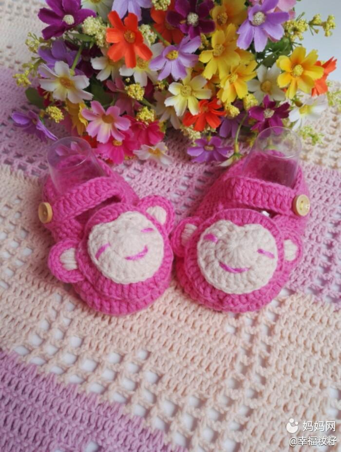 送给大家猴子宝宝鞋的教程